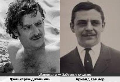 Джанкарло Джаннини и Арманд Хаммер