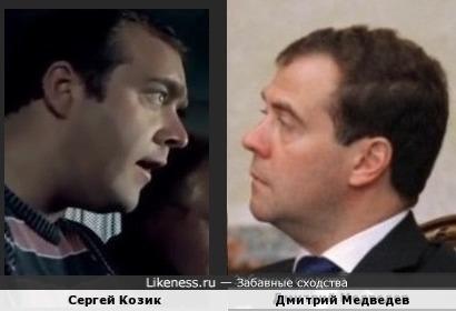 Козик - Медведев