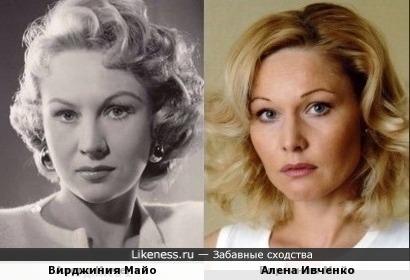 Вирджиния Майо и Алена Ивченко