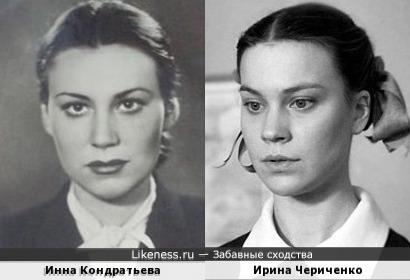 Инна Кондратьева и Ирина Чериченко