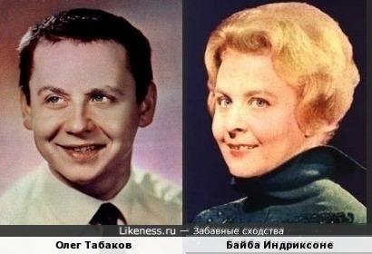 Олег Табаков и Байба Индриксоне