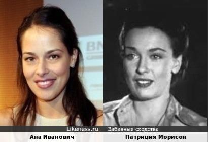 Ана Иванович и Патриция Морисон