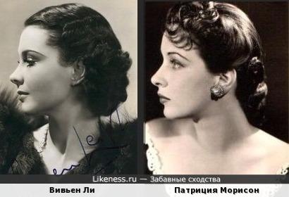 Вивьен Ли и Патриция Морисон