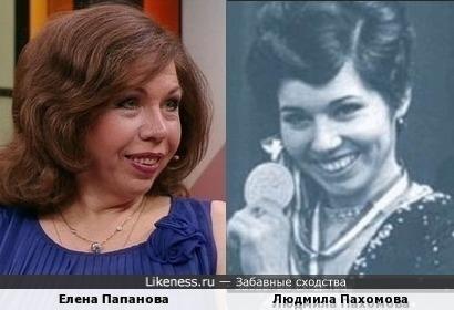 Елена Папанова и Людмила Пахомова