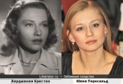 Вирджиния Кристин и Юлия Пересильд