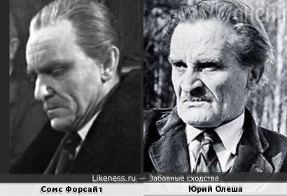 Актер Эрик Портер напомнил писателя Юрия Олешу
