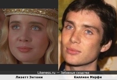 Лизетт Энтони и Киллиан Мерфи