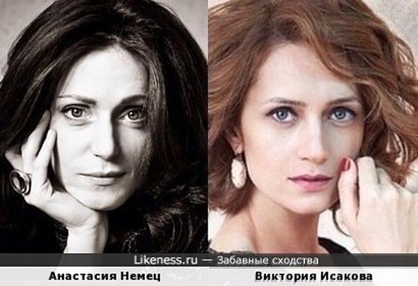Анастасия Немец и Виктория Исакова