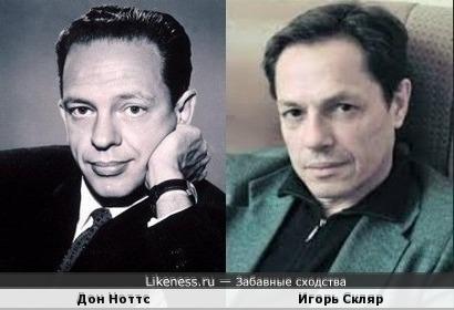 Дон Ноттс и Игорь Скляр