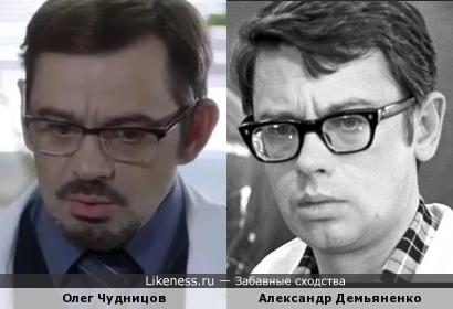 Олег Чудницов и Александр Демьяненко