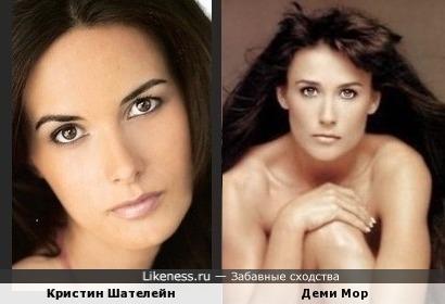 Кристин Шателейн и Деми Мур