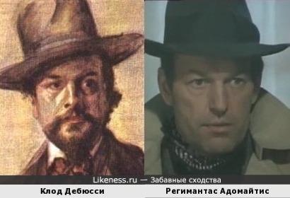 Клод Дебюсси и Регимантас Адомайтис