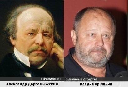 Владимир Ильин напомнил Александра Даргомыжского ( портрет К. Маковского)