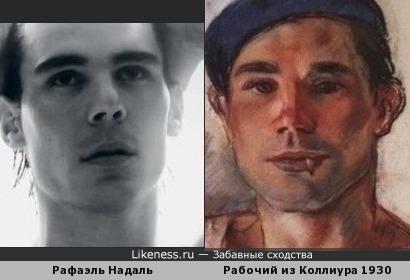 Рафаэль Надаль и рабочий из Коллиура (кисти З.Серебряковой)