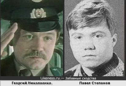 Георгий Николаенко и Павел Степанов