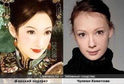 Женский портрет художницы Дер Джен и Чулпан Хаматова