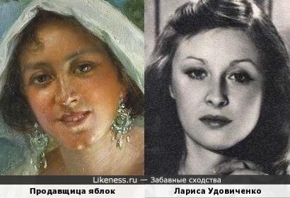 Продавщица яблок художника Мануэля Гонзалеса Сантоса и актриса Лариса Удовиченко