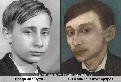 Молодой Путин и Ян Манкис, голландский художник
