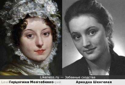 Портрет герцогини кисти Пьера-Поля Прюдона и Ариадна Шенгелая