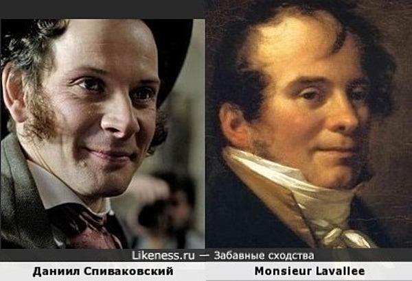 Даниил Спиваковский и мужской портрет кисти Пьера-Поля Прюдона