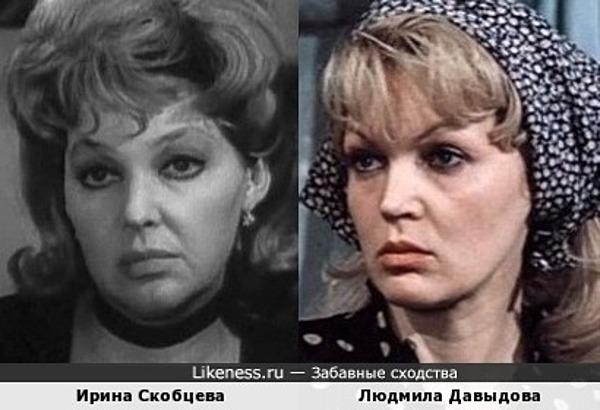 Ирина Скобцева и Людмила Давыдова