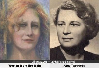 Женщина на портрете кисти Ким Новак и Алла Тарасова