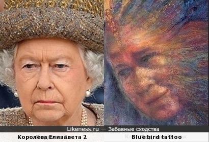 Елизавета 2 и персонаж с картины Blue bird tattoo