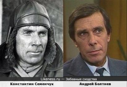 Константин Семенчук и Андрей Болтнев