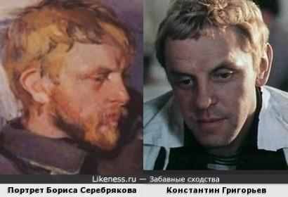 Портрет кисти Зинаиды Серебряковой и Константин Григорьев