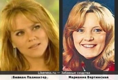 Вивиан Пазмантер и Марианна Вертинская