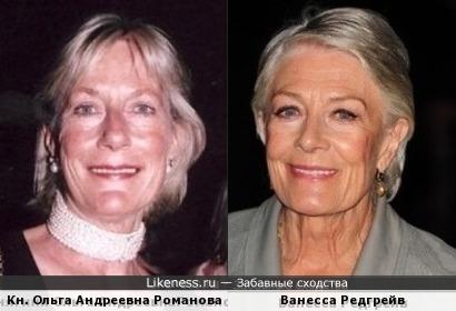 Княгиня Ольга Романова и Ванесса Редгрейв