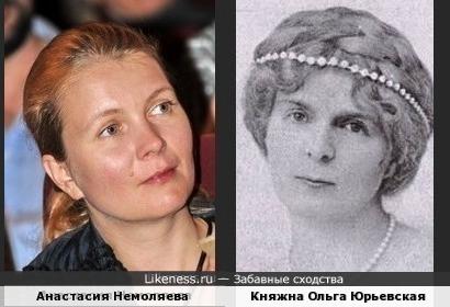 Анастасия Немоляева и Ольга Юрьевская