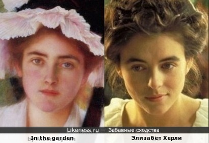 Женский портрет кисти Альберта Линча и Элизабет Херли