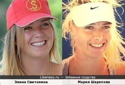 Элина Свитолина напомнила на этом фото Марию Шарапову