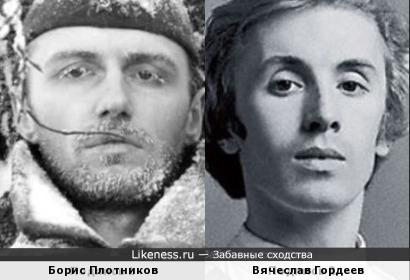 Борис Плотников и Вячеслав Гордеев
