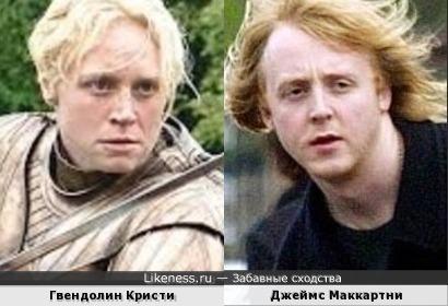 Гвендолин Кристи и Джеймс Маккартни