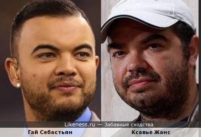 Гай Себастьян и Ксавье Жанс