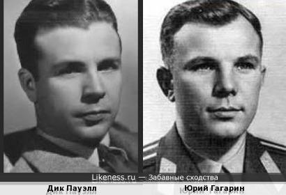 Дик Пауэлл и Юрий Гагарин