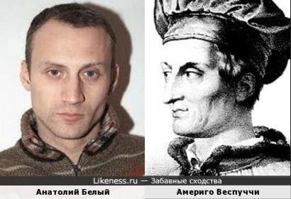 Анатолий Белый напомнил Америго Веспуччи