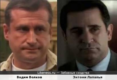 Вадим Волков и Энтони Лапалья