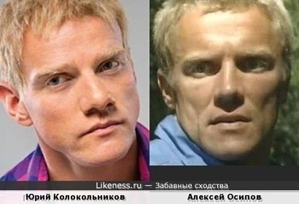 Юрий Колокольников и Алексей Осипов