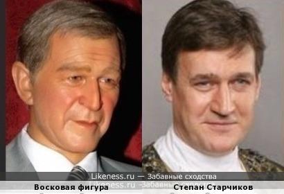 Восковая фигура Джорджа Буша и актер Степан Старчиков