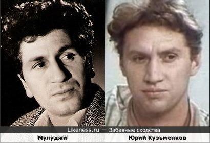 Марсель Мулуджи и Юрий Кузьменков