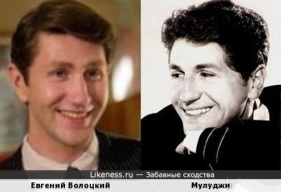 Евгений Волоцкий и Марсель Мулуджи
