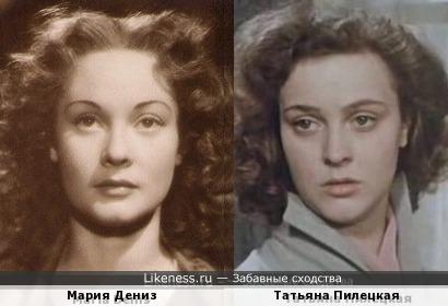 Мария Дениз и Татьяна Пилецкая