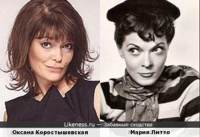 Оксана Коростышевская и Мария Литто