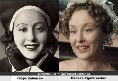 Клара Каламаи и Лариса Удовиченко