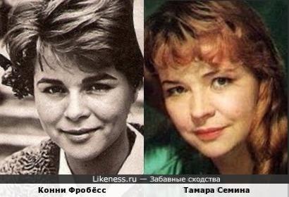Конни Фробёсс и Тамара Семина