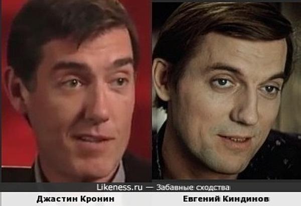 Джастин Кронин и Евгений Киндинов