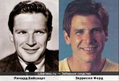 Ричард Бейсхарт и Харрисон Форд